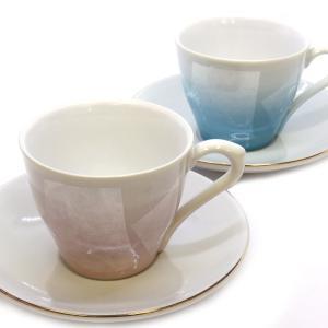 結婚祝い ギフト 九谷焼 コーヒーカップ&ソーサー ペアセット 銀彩|waza