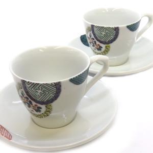 結婚祝い ギフト 九谷焼 コーヒーカップ&ソーサー ペアセット 色絵丸紋|waza