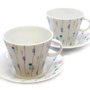 結婚祝い ギフト 九谷焼 コーヒーカップ&ソーサー ペアセット 彩り十草|waza