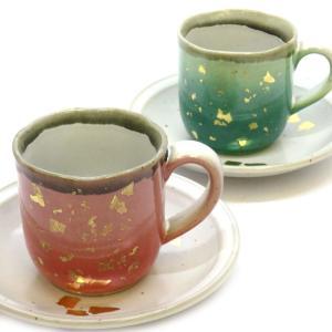 結婚祝い ギフト 九谷焼 コーヒーカップ&ソーサー ペアセット 金箔釉彩|waza