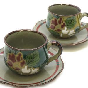 結婚祝い ギフト 九谷焼 コーヒーカップ&ソーサー ペアセット 色絵山茶花|waza