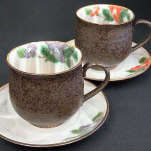結婚祝い ギフト 九谷焼 コーヒーカップ&ソーサー ペアセット 椿|waza