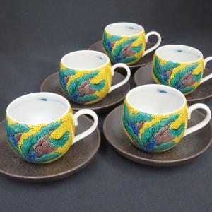 来客用 九谷焼 高級 コーヒーカップ&ソーサー 5客セット 吉田屋おもと|waza