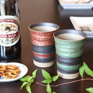 ■陶器のビールグラス(ペアセット) ビール、焼酎はもちろん、お酒以外にも幅広くお使い頂ける大変実用性...