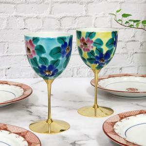 敬老の日プレゼント 九谷焼 陶器 ペア ワイングラス 色絵花文|waza