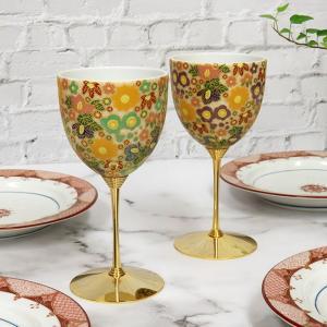 敬老の日プレゼント 九谷焼 陶器 ペア ワイングラス 花詰|waza