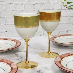敬老の日プレゼント 九谷焼 陶器 ペア ワイングラス 帯金箔彩|waza