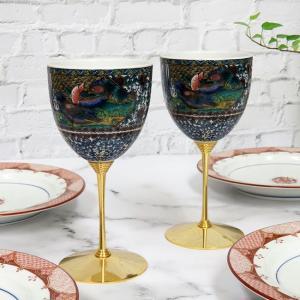 敬老の日プレゼント 九谷焼 陶器 ペア ワイングラス 間取花鳥|waza