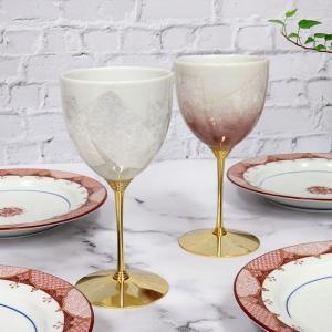 敬老の日プレゼント 九谷焼 陶器 ペア ワイングラス 銀彩|waza