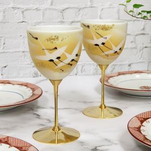 ■陶器のワイングラス【九谷焼】 カップの部分が日本三大色絵磁器「九谷焼」で出来ており、足の部分は真鍮...