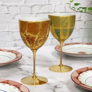 敬老の日プレゼント 九谷焼 陶器 ペア ワイングラス 金箔彩|waza