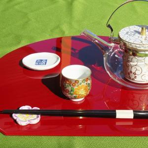 喜寿祝いギフト 九谷焼 ぐい呑み 花詰 waza