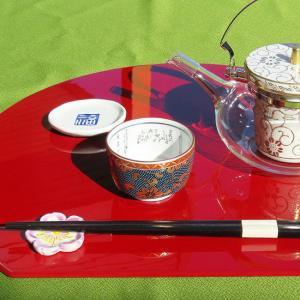 米寿祝いギフト 九谷焼 ぐい呑み 青粒鉄仙 waza