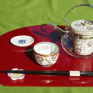 還暦祝いギフト 九谷焼 ぐい呑み 白粒鉄仙 waza