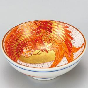 還暦祝いギフト 九谷焼 平盃 赤絵鳳凰 waza