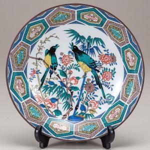 絵皿 九谷焼 飾り皿 古九谷花鳥 新築祝い 開店祝い 叙勲祝いギフト|waza