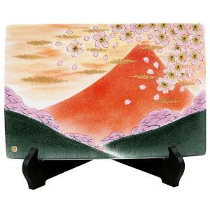 絵皿 九谷焼 飾り皿 富士に桜 新築祝い 開店祝い 叙勲祝いギフト|waza