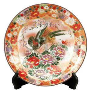 絵皿 九谷焼 飾り皿 割取花詰 新築祝い 開店祝い 叙勲祝い ギフト|waza
