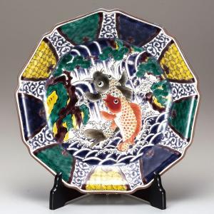 絵皿 九谷焼 飾り皿 鯉の滝登り 新築祝い 開店祝い 叙勲祝いギフト|waza