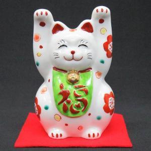 開店祝い プレゼント 九谷焼 両手上げ 招き猫 毛長三毛 開運 置物 ご長寿祈願 waza