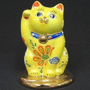金運アップ 九谷焼 右手 小判乗り招き猫 黄盛 開運 置物 開店祝い ギフト waza