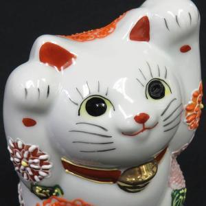 開店祝い プレゼント 九谷焼 両手上げ 招き猫 花づくし 開運 置物 ご長寿祈願 waza