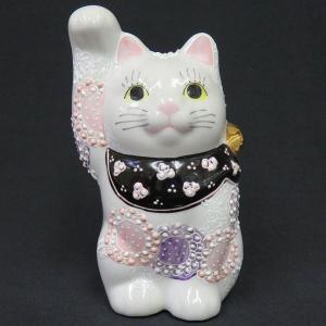 金運アップ 九谷焼 右手 招き猫 花紫 開運 置物 開店祝い ギフト waza