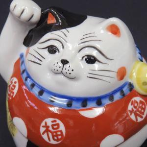 金運アップ 九谷焼 右手 太っちょ招き猫 開運 置物 開店祝い ギフト waza