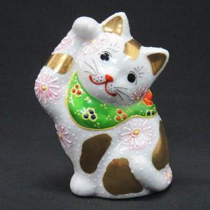 金運アップ 九谷焼 右手 招き猫 金ぶち 開運 置物 開店祝い ギフト waza