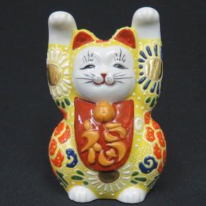 開店祝い プレゼント 九谷焼 両手上げ 招き猫 黄盛 開運 置物 ご長寿祈願 waza