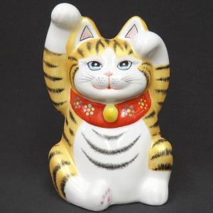 開店祝い プレゼント 九谷焼 両手上げ 招き猫 金彩 開運 置物 ご長寿祈願 waza