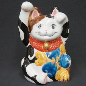 開店祝い プレゼント 九谷焼 両手上げ 絵馬招き猫 色絵 開運 置物 waza