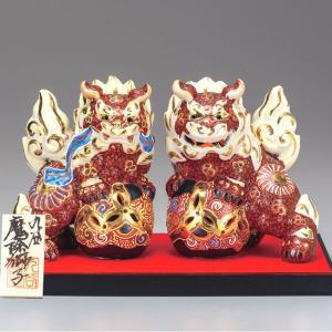 開店祝い 魔除け ギフト 九谷焼 対獅子 盛 記念品 贈答品 プレゼント|waza