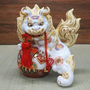 開店祝い 魔除け ギフト 九谷焼 宝獅子 盛 記念品 贈答品 プレゼント|waza