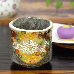 還暦祝い ギフト 九谷焼 湯呑み 金花詰 おしゃれ 湯呑み茶碗 プレゼント