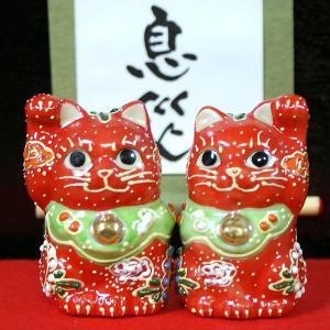 開運!幸せを呼ぶ♪ペア ちび招き猫|waza