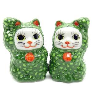 幸せを呼ぶ♪癒し系 ちび招き猫 メロンちゃん|waza