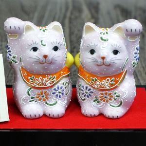 恋愛成就!九谷焼 ペア 招き猫 ピンク盛(台/敷物/立札付き)|waza