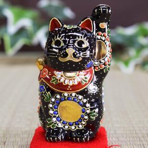 ☆おすすめポイント! 何と言っても黒い招き猫の特徴は「魔除け」です!様々な災いからあなた、またはあな...