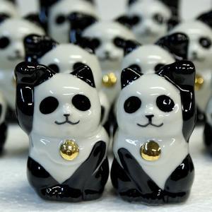 幸運を呼ぶ♪ 招き熊猫 パンダちゃん|waza