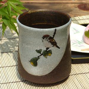 還暦祝い ギフト 誕生日 プレゼント 九谷焼 湯呑み すずめ 男性 女性|waza