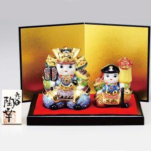 初節句 お祝い 五月人形 九谷焼 陶器 鎧武者人形 盛|waza