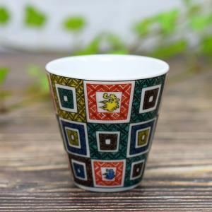 九谷焼 ぐい飲み 石畳文 還暦祝い 誕生日プレゼント waza