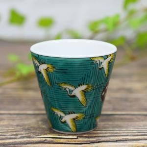 九谷焼 ぐい飲み 鶴 喜寿祝い 誕生日プレゼント waza