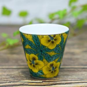 九谷焼 ぐい飲み 吉田屋葵 還暦祝い 誕生日プレゼント waza