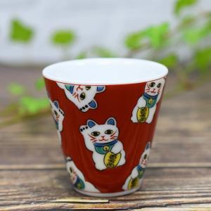九谷焼 ぐい飲み 招き猫 還暦祝い 誕生日プレゼント waza