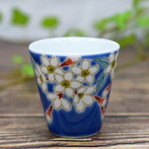 九谷焼 ぐい飲み 桜 喜寿祝い 誕生日プレゼント waza