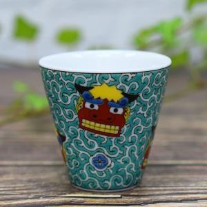 九谷焼 ぐい飲み 獅子舞 還暦祝い 誕生日プレゼント waza
