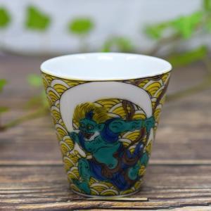 九谷焼 ぐい飲み 風神雷神図 喜寿祝い 誕生日プレゼント waza
