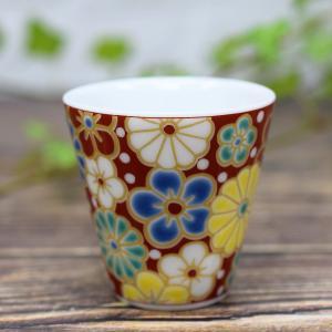 九谷焼 ぐい飲み 梅菊模様 還暦祝い 誕生日プレゼント waza